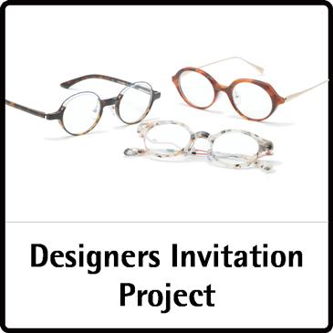 Designer Invitation Project