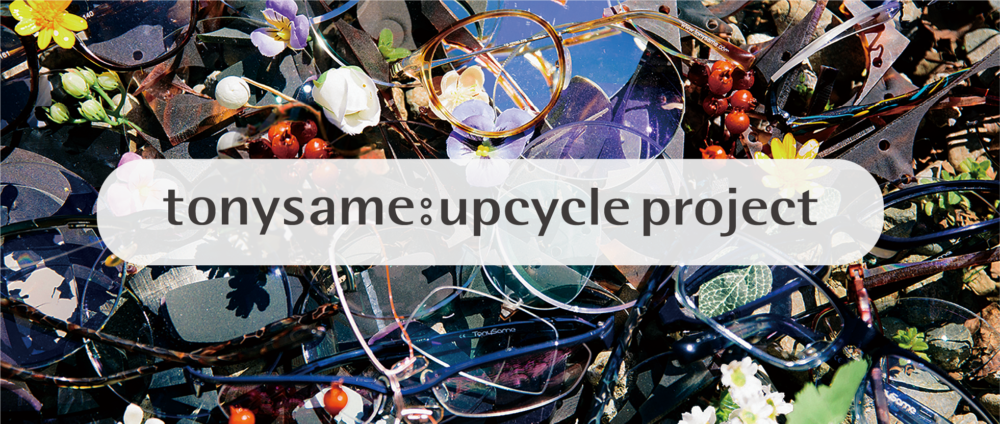 tonysame: upcycle project