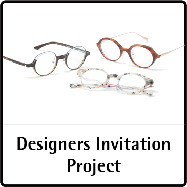 Designer Invitation Project